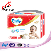 Competitive Price Disposable Baby Diaper Factory in Guangzhou from China