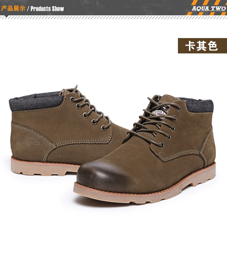 Aquatwo Brand Genuine Leather Fashion and Cheap Male Leather Boots