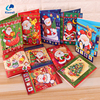 Happy new year merry christmat led music invation card colorful light postcard