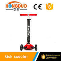 Four wheel foldable height adjustable manual kids scooter