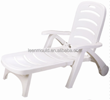 Taizhou New PP Plastic Foldable Beach Lounge Chairs For Hot Sale