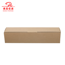 Folding corrugated carton box for logistics packaging shipping mailing