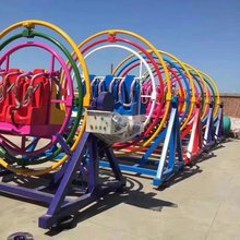 Amusement Rides 2 Seats Three-dimensional Space Ring