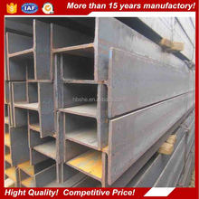 wholesale largest iso9001 standard steel i beam h beam price