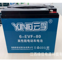 sealed AGM lead acid 12v 80ah solar gel battery for tubular e bike / electr rickshaw