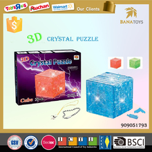 3D Crystal puzzle intelligence maggi cube toy