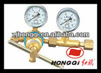 hydrogen regulator