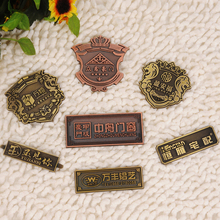 Wholesale price custom antique metal 3d nameplate with adhesieve stick on the furniture