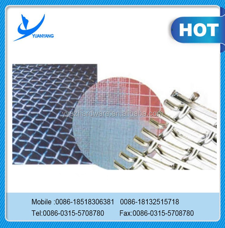 Crimped Sieving Wire Mesh, Crimped Sieving Wire Mesh Suppliers and ...