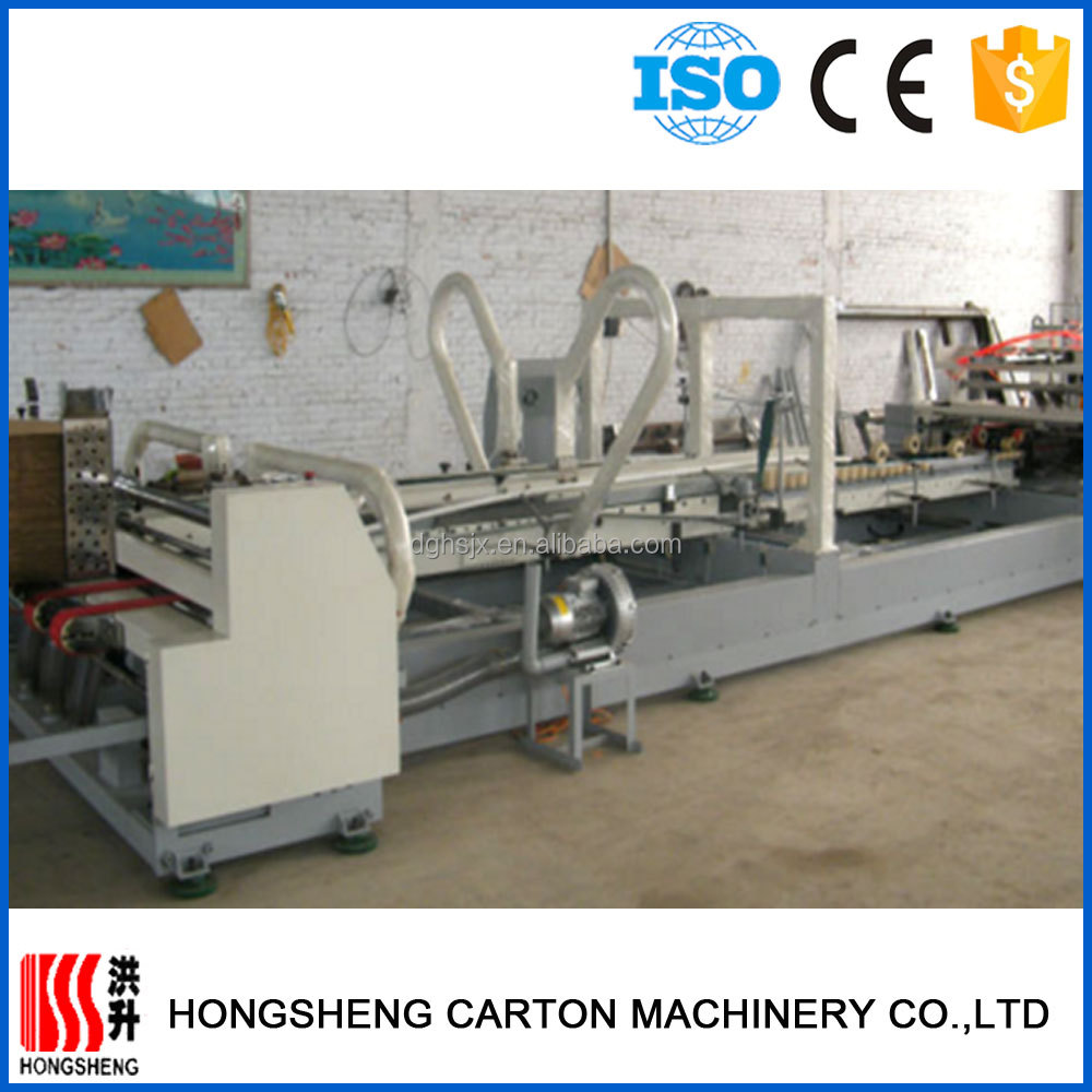 Automatic carton box glue lamination machine price