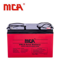 High quality dry cell storage system 12v 100ah battery for solar