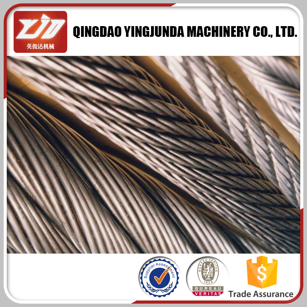 Price Elevator Steel Wire Rope Manufacturer