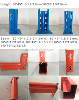 Heavy Weight Steel box beam rack