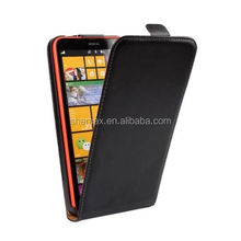 Classic PU Leather Flip Cover Waterproof Case For Nokia Lumia 1320