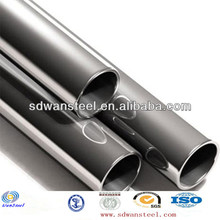 LG120 stainless steel pipe miller seamless steel pipe mill