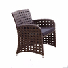 Outdoor rattan chair for sale