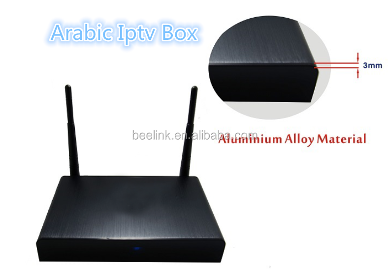 2017 best arabic iptv box no monthly fee set top box with 400+ arabic channels