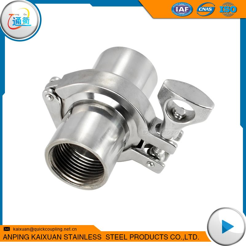 steel price per kg bell fitting stainless steel pipe fittings food grade