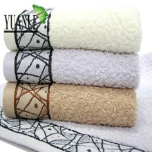 Alibaba Wholesale Picasso 100% Cotton Bath Towel