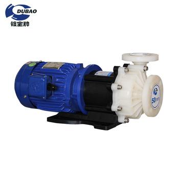 Anti-corrosion horizontal chemical centrifugal magnetic pump with SIC shaft