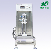20 liter liquid bottle /container filling machine XBGZJ-50C