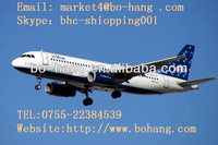 air shipping service to jordan from china shenzhen--skype;bhc-shipping001