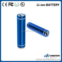 Manufacturer supply 2600mah small round power bank