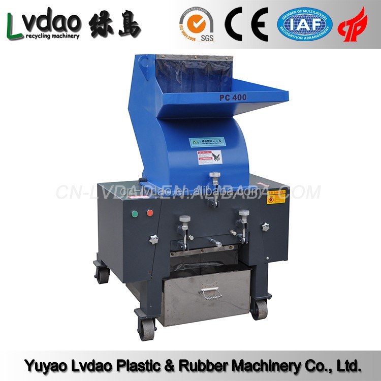 Plastic recycled noiseless 100-1002kg/h crusher machine plastic for sale