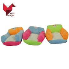 Wholesale customized various colors of floor cushion