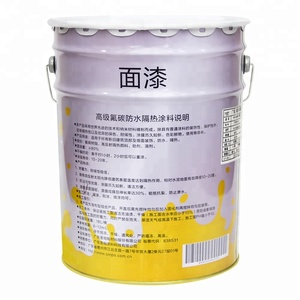 SINPO building usage liquid fluorocarbon coating paint