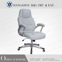 HC-A082 new arrival white PU office manager chair