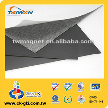 Customized soft flat thin flexible magnet rubber sheet