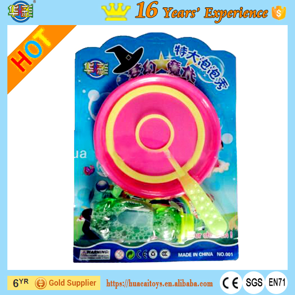 2017 Best Bubble Toys Outdoor Bubble King with 200ml Bubble Water for Kids