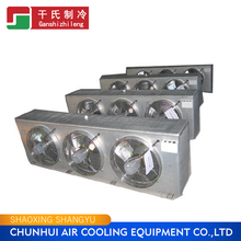 side-blowing air cooler glycol cold water for workshop air condition to match axial-flowing fan with large size and low noise