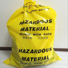Large Infectious Disposal Clinical Waste Bags for Hospital Garbage