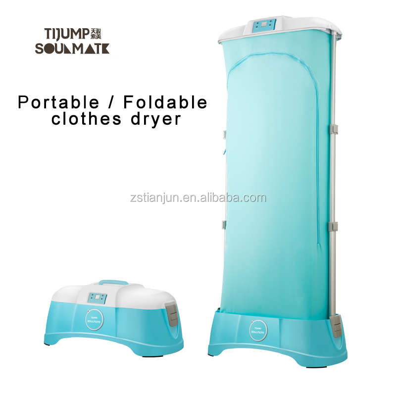 Patent design 600W portable foldable clothes dryer perfuming function CE ROHS