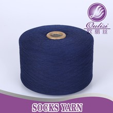 Eco-friendly Hemp Products Open End Recycled Cotton Socks Yarn