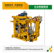 QT40-3A small scale moving concrete hollow block factory