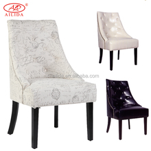 PC-103 Fabric And PU Leather Parson Dining Chairs