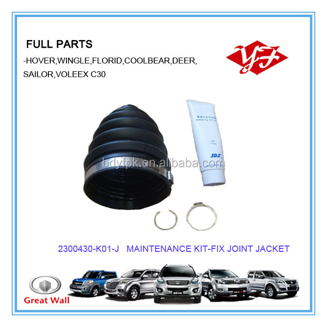 2300430-<strong>K01</strong>-J Great wall constant speed drive shaft repair kits