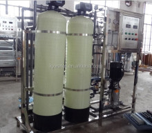 Automatic KYRO-1000 ro water purifier machine/water purification plant cost