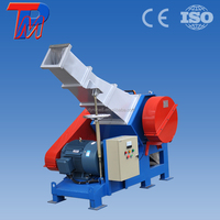 Local supply plastic PP/PE pipe crusher