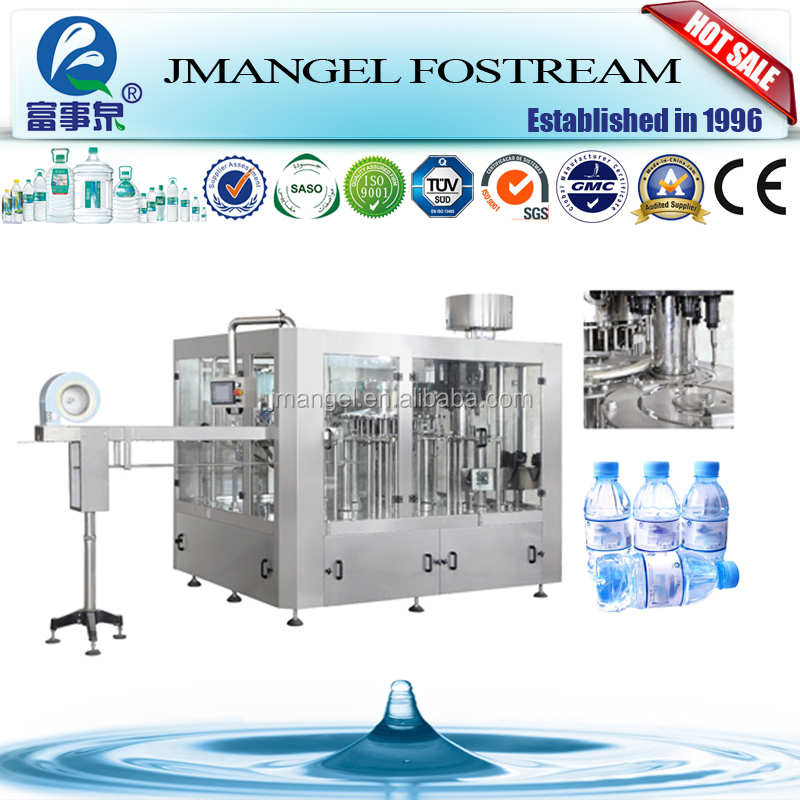 Jiangmen Angel pure drinking water filling machine