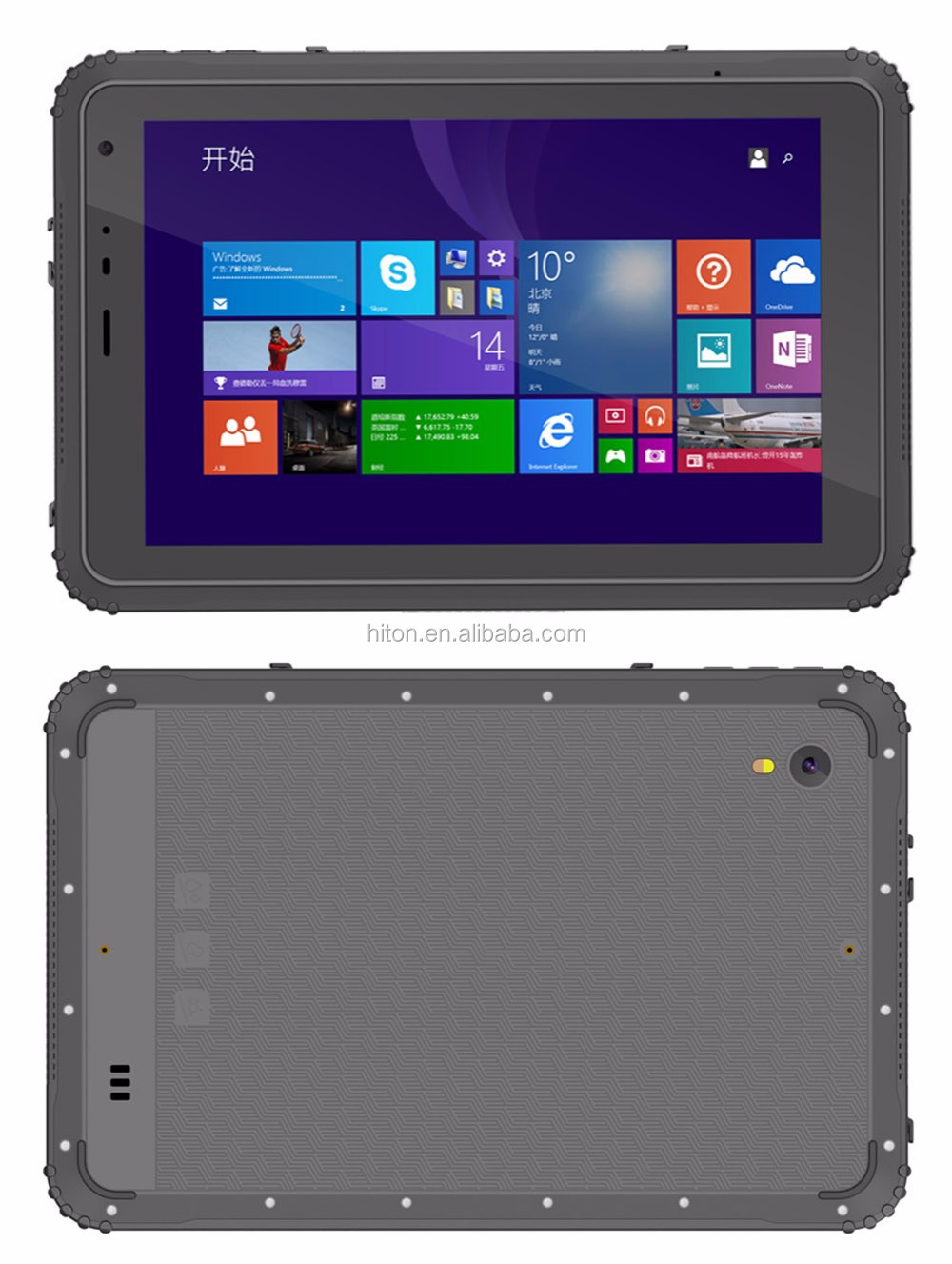 Hignton 8 inch ip67 rugged tablet PC Android 5.1 rugged mobile computer handhelds with NFC