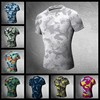 Camo Digital Full Printed Sport Wear