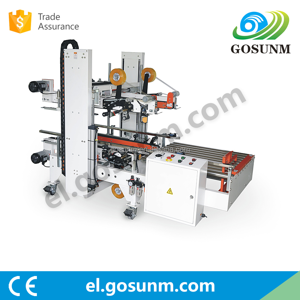 wholesale China merchandise carton lid sealing machine manufacturers