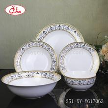 2017 collection made in poland china dinnerware with gold classic decal YGG17205 YG17205