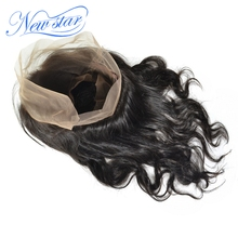 Free Parting Swiss lace 360 lace frontal with band Body Wave With Natural Hairline Baby Hair Around