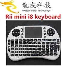 Rii i8 Mini Wireless keyboard with Touchpad 2.4G Fly Air Mouse Combo Teclado for Xbox360 for PS3
