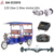 Low cost 1000 watt 48V 25 kph 19% slop electric rickshaw tricycle PMSM dc motor kit